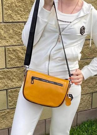 Кожаная сумка кросс-боди forever желтого цвета