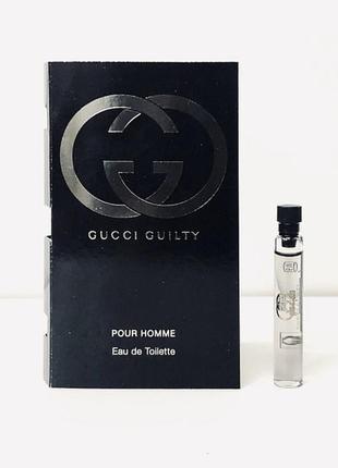 Gucci guilty pour homme 1,5 мл пробник оригинал