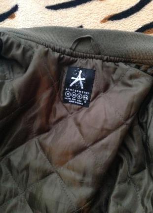 Куртка бомбер хакі atmosphere