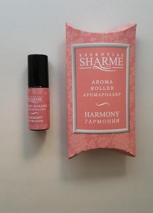 Sharme essential аромароллер  гармония greenway эфирные масла