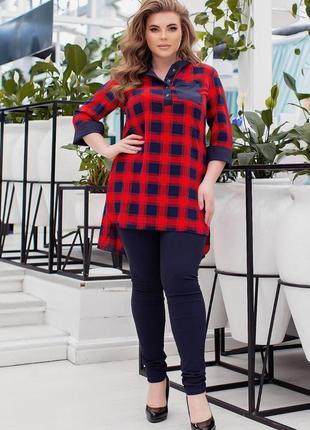 Костюм брюки с лампасами рубашка стильный софт