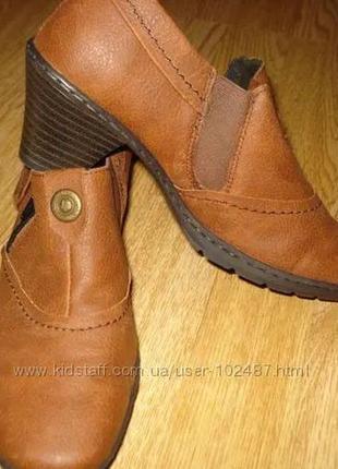 Туфли короткие ботинки rieker