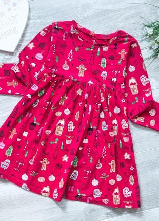 Платье печенька некст
