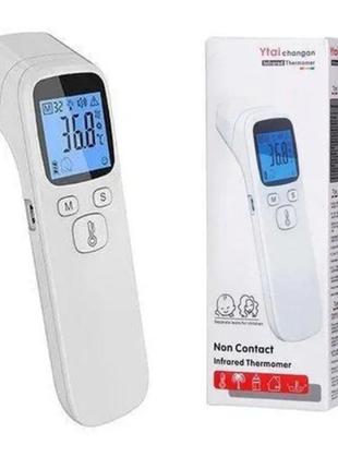 Безконтактний інфрачервоний термометр ytai сhangan