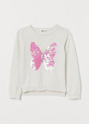 Свитер h&m бабочки реверсные пайетки