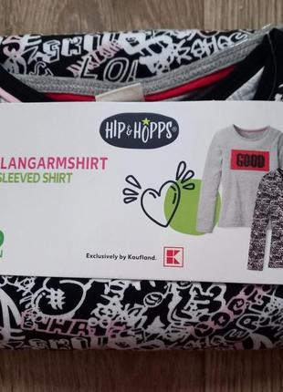 Набор кофт hip hopps германия