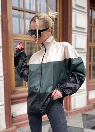 Куртка ветровка зелёная