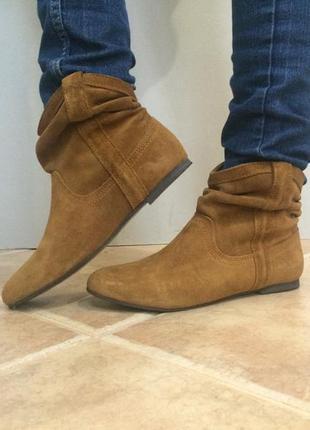 Ботинки демисезонные стелька 26.5 см