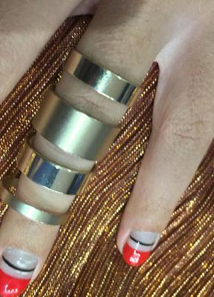 4 кольца по цене одного