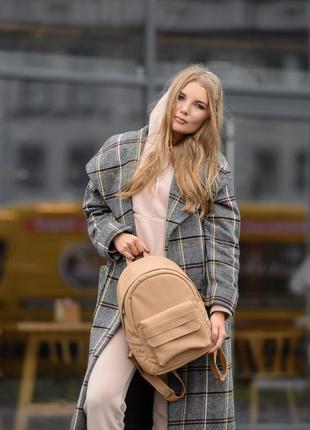 Женский бежевый молодежный рюкзак для школы/универа