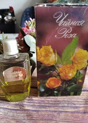 1986 г., винтаж редкость духи чайная роза, северное сияние винтажный парфюм
