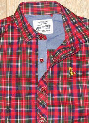 Классная рубашка на 5-6 лет (116см)