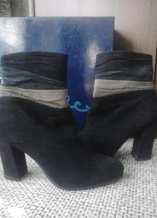 Фирменные ботиночки (с натурального замша)