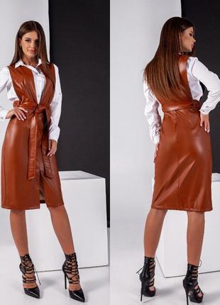 Коричневый сарафан, кожаный сарафан , кожаное платье до колен