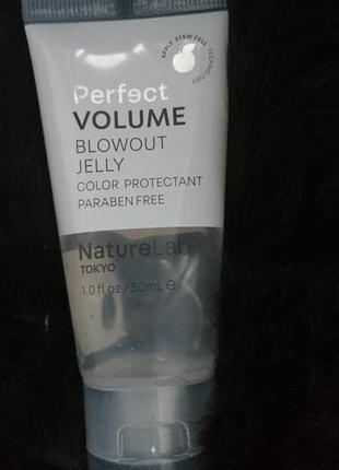 Желе для волос naturelab tokyo perfect volume blowout jelly