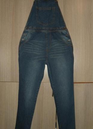 Комбинезон джинсовый размер s пояс 80см