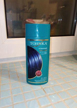 """Оттеночный бальзам для волос тоника """"дикая слива"""" синий"""
