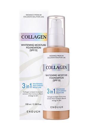 Тональный крем с коллагеном 3 в 1 enough collagen whitening moisture foundation