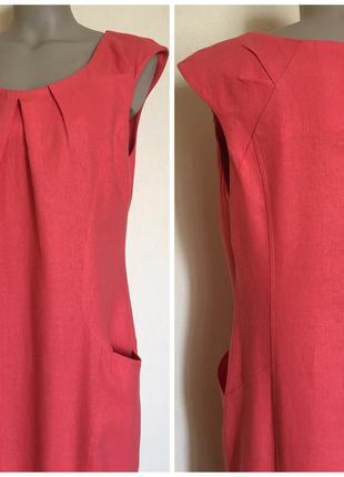 Классическое коралловое платье e-vie.  торг.