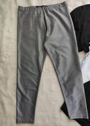 Серые серебряные блестящие серебристые лосины леггинсы высокая талия посадка батал