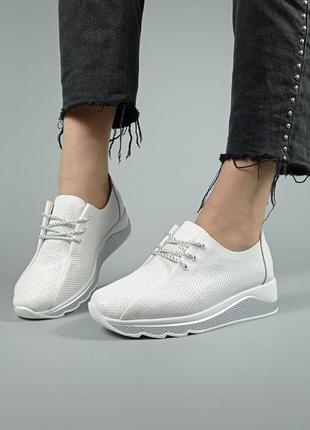 Кроссовки, белые, натуральная кожа перфорированная