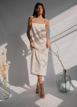 Платье на бретельках миди шелковое комбинация молочное