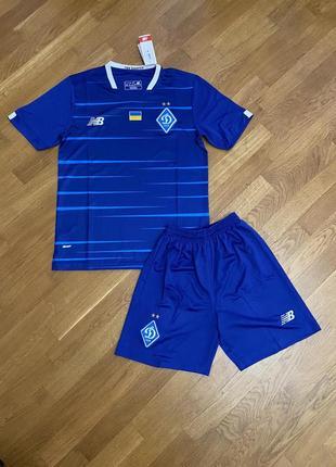 Детская футбольная форма динамо киев, синяя, новый сезон 2021
