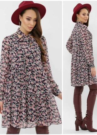 Очаровательное шифоновое платье трапеция (4 расцветки) * отличное качество