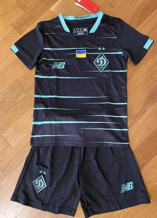 Детская футбольная форма динамо киев, черная, сезон 2021