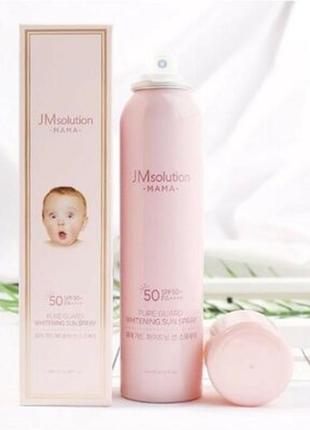 Солнцезащитный спрей для всей семьи jmsolution mama sun spray spf50pa++++