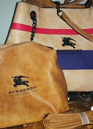 Класная сумка burberry