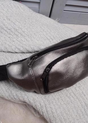 Бананка сумочка на пояс серебро серебряная