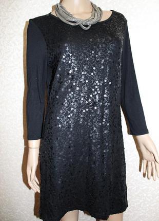 Нарядное платье туника с пайетками 12-40
