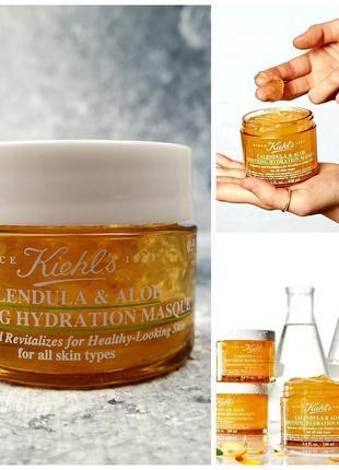 Успокаивающая и увлажняющая маска для лица calendula & aloe soothing hydration masque