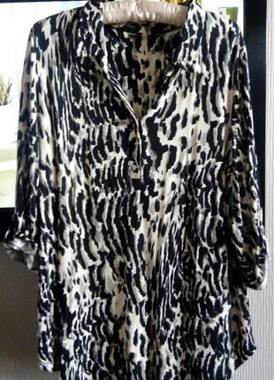 Блуза трикотаж большого размера