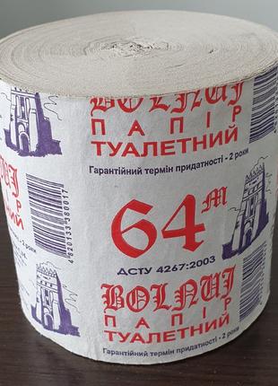 """Туалетний папір тм """"волинь"""" 64м ящик 48 штук (0144)"""