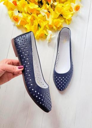 Кожаные туфли балетки р33-42 лодочки шкіряні туфлі човники