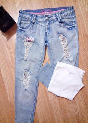 "Рваные джинсы ""boyfriend"""