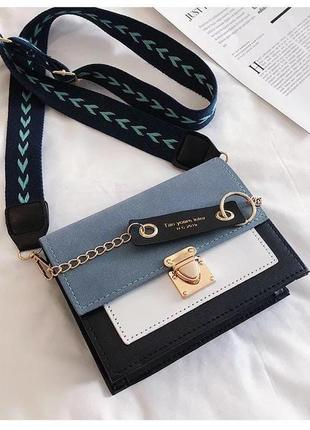 Женская сумка на ремешке