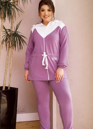 Лиловый спортивний костюм батал + бесплатная доставка🌸