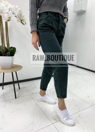 Слоучи / мом / момы / широкие джинсы