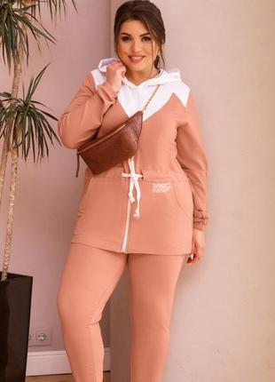 Стильный трикотажный спортивный костюм батал + бесплатная  доставка🌸