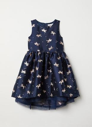Очень шикарное пышное платье h&m с единорогом.🌹