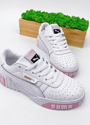 23 см кроссовки женские белые с розовым