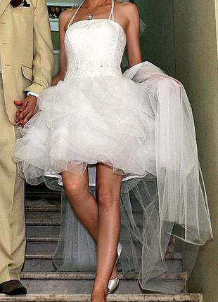 Свадебное платье земфира корсет+мини+шлейф