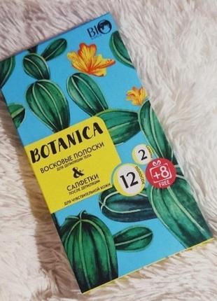 Набор для депиляции тела bio world botanica (полоски/12шт+8шт + саше)