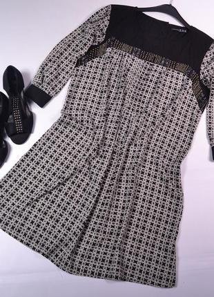 Платье-туника с декором atmosphere