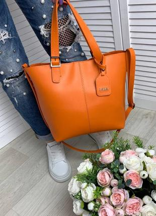 Оранжевая большая сумка