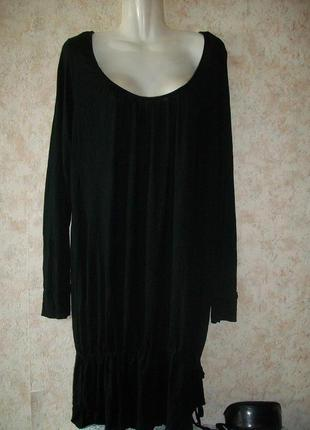 Платье\туника трикотажная большой размер