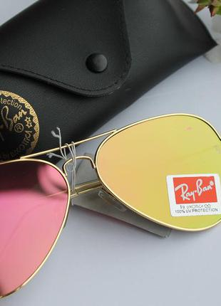 Красивые солнцезащитные очки авиаторы ровные розовые (с царапиной на стекле) новые